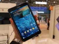 Samsung Galaxy Tab Active: Specs & Features