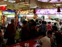 Singapore- Provides Lots Of Farm Tours And Farmart Center